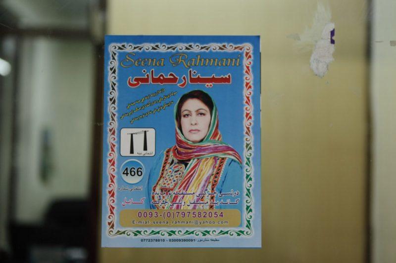 Seena Rahmani war eine von der 406 Kandidatinnen, die bei den Wahlen am 18. September 2010 um einen Sitz im Parlament kämpfte.